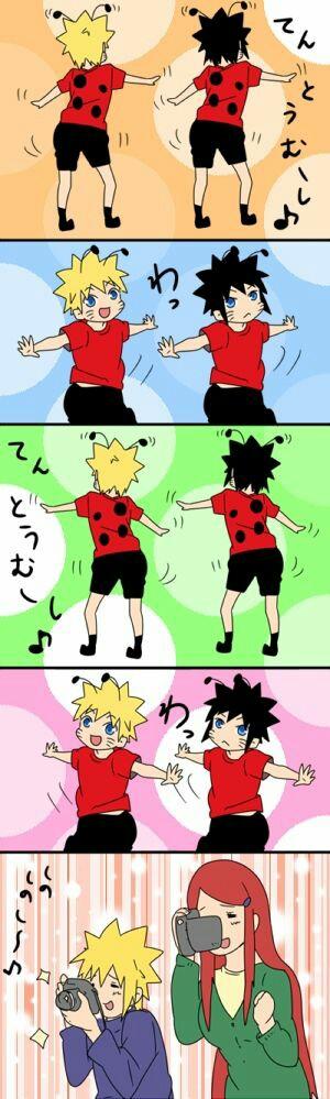 Menma Uzumaki Naruto Uzumaki Kushina/Minato | Naruto