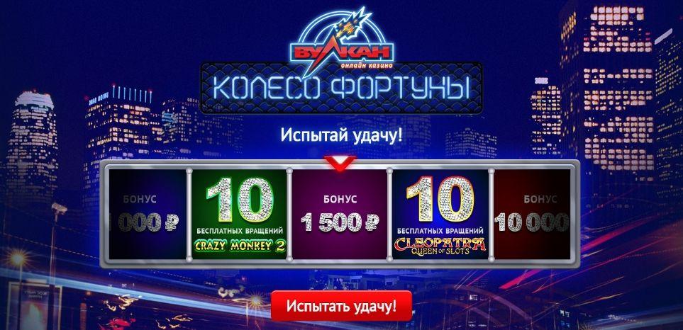 игровые автоматы вулкан казино онлайн бесплатно вулкан
