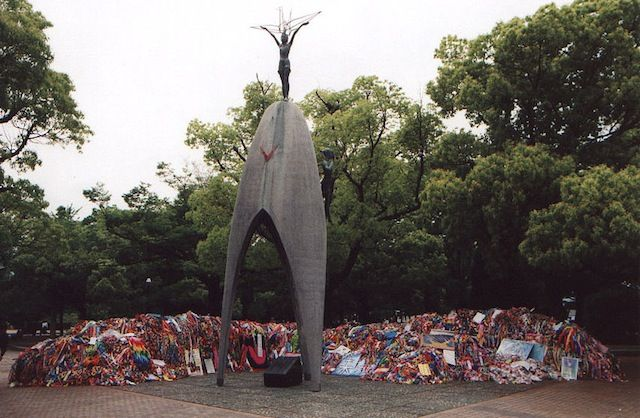 @The Japan Times: The Childrens Peace Monument, topped by