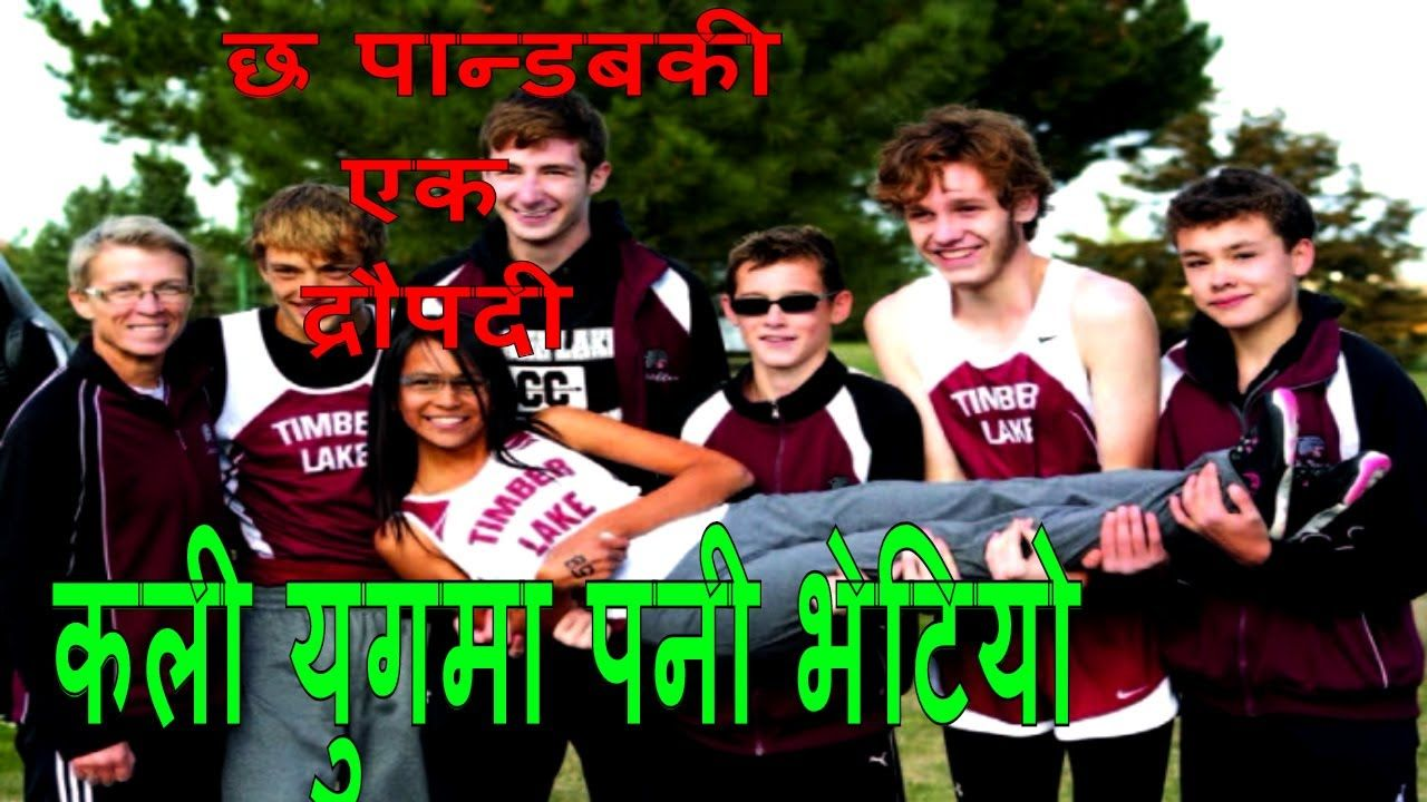 Pin by EVoice Dolakha on For Health Movie posters