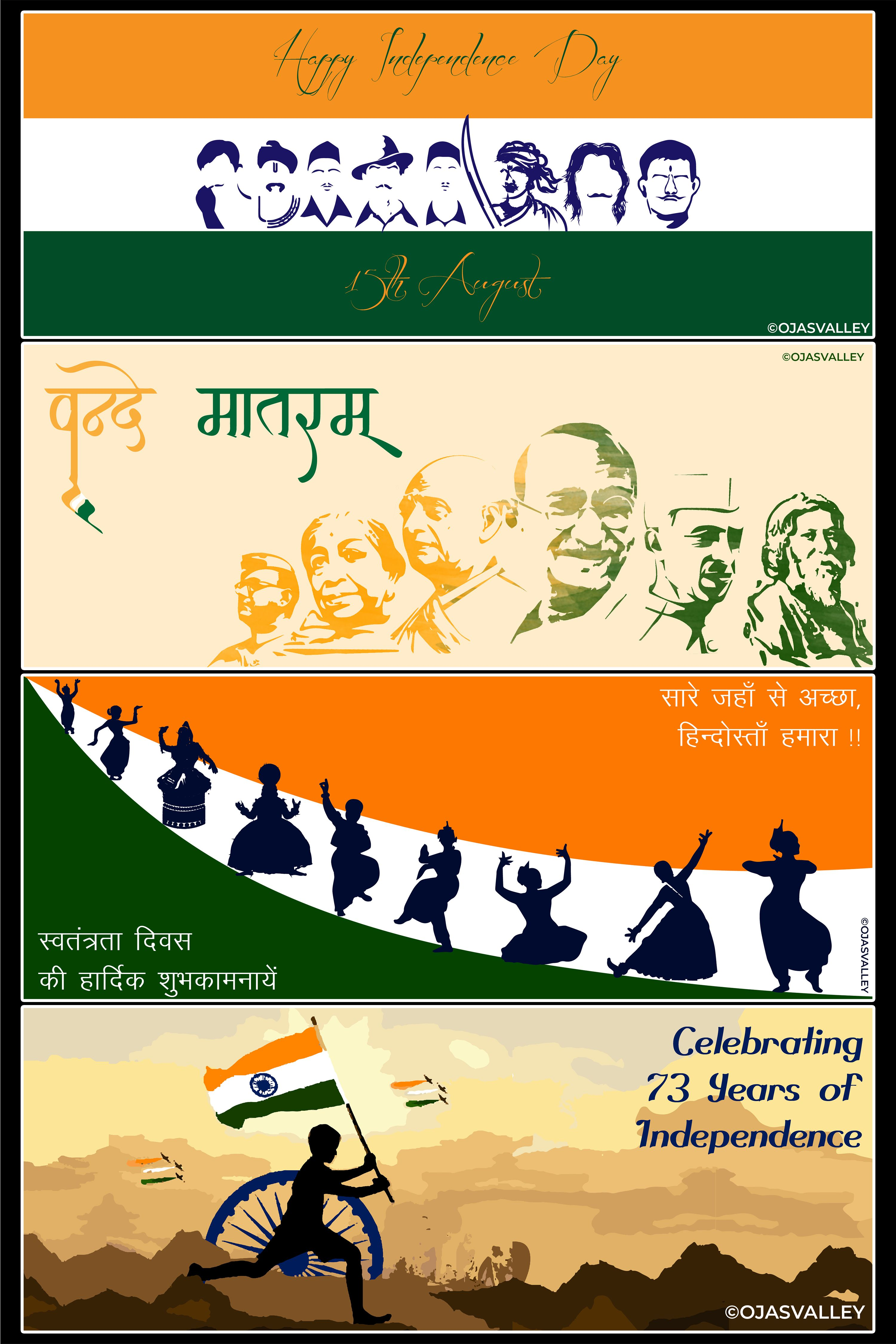 Facebook Covers Patriotism Independence Day Ojasvalley