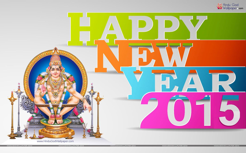 Best Wallpaper High Quality Ayyappan - 8827d7cba3bb93bd422abaa956139a1e  2018_208459.jpg
