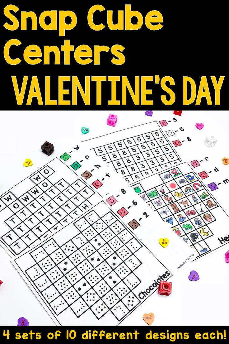 Valentines Day Math and Literacy Center Activities