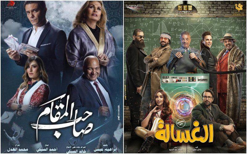 أفلام عيد الأضحى 2020 لأول مرة ما بين السينمات والمنصات منهم فانتازيا كوميدية وصوفي Movie Posters Art Poster