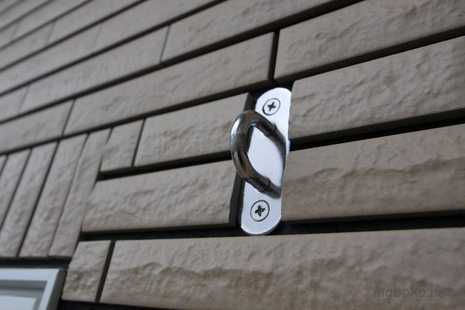 一条工務店の外壁に日除けサンシェード用の固定金具を取り付ける方法