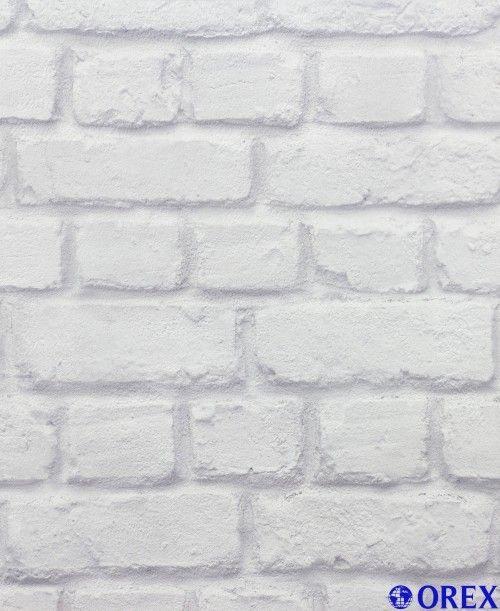 rasch Tapete Aqua Relief Papiertapete 226713 Tapete Steine - tapeten rasch wohnzimmer