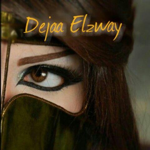 Dejaa Elzway