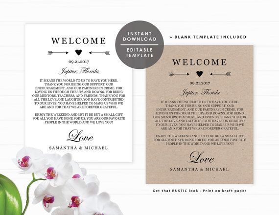 Printable Welcome Letter Wedding Welcome Bag Note Welcome