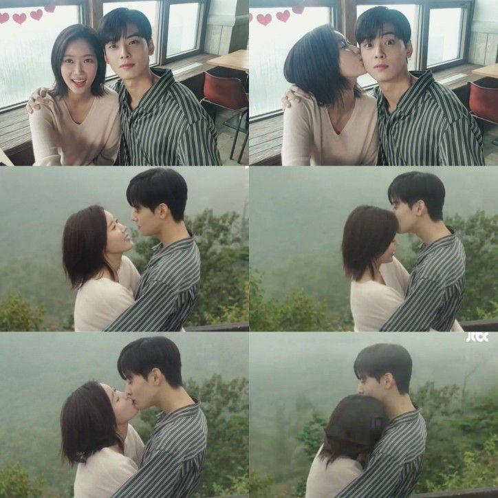 Cha Eun Woo Lim Soo Hyang Kwak Dong Yeon More Attend: Episode 16. Do Kyung Seok And Kang Mi Rae. Cha Eun Woo And