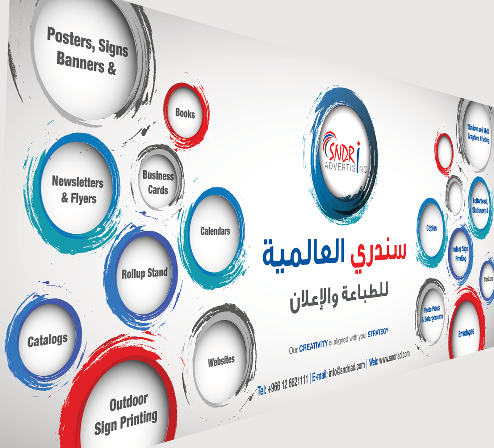 Advertising agencies in jeddah we are an advertising agencies in jeddah we are an advertising company located in jeddah saudi arabia offering all kind of advertising reheart Images