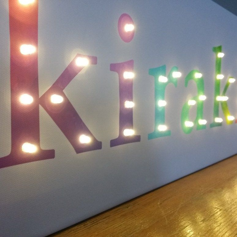 Lighted Name Sign Rainbow Wall Art Light Up Name Light Up Etsy In 2020 Rainbow Wall Art Name Wall Decor Wall Art Lighting