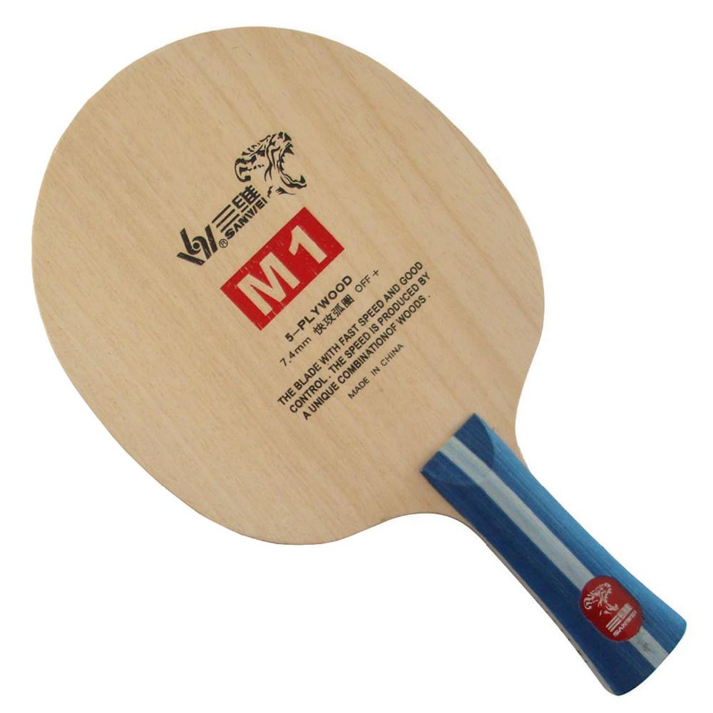 Brand Quality Table Tennis Racket Ddouble Pimples In Rubber Ping Pong Racket Tenis De Mesa Table Tennis