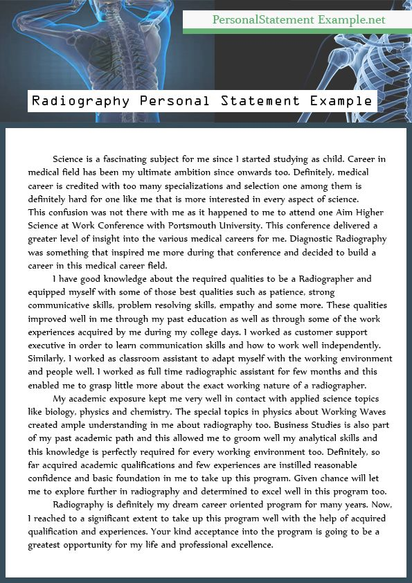 This is a sample of  - personal statement sample