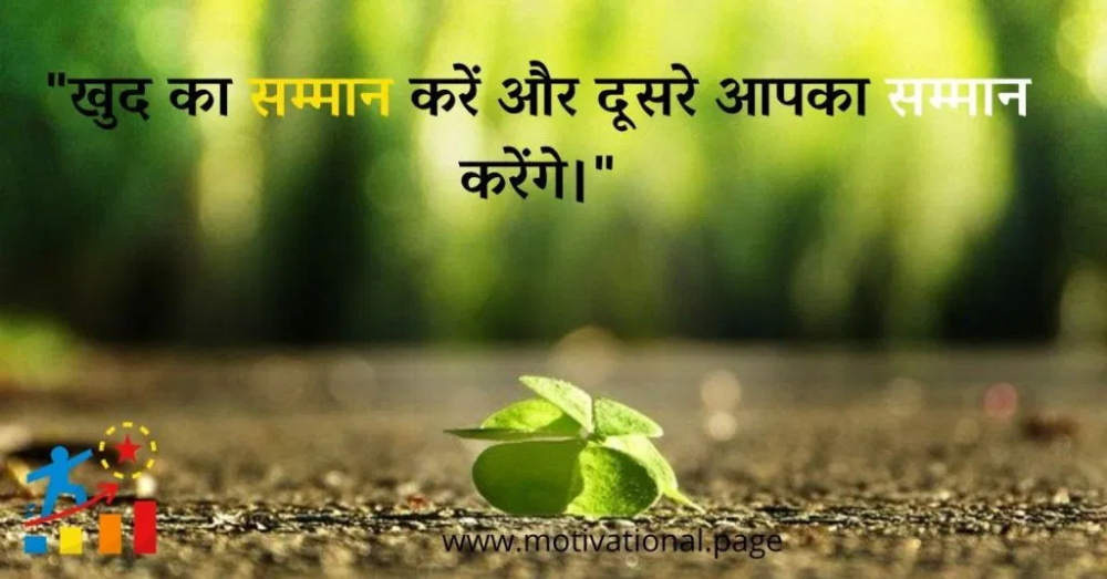 Pin on Life quotes in hindi