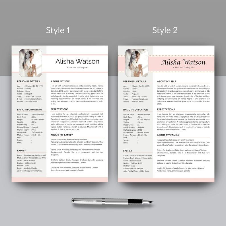 Marriage Resume Template Word, Resume For Marriage