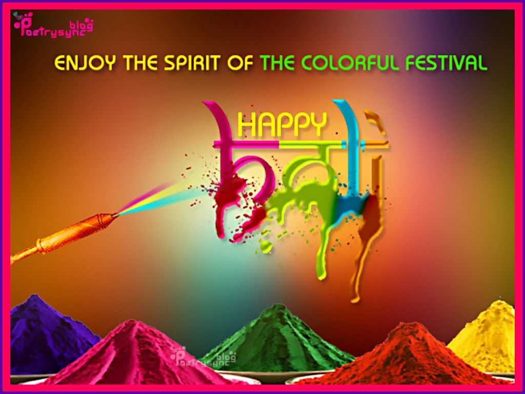 Holi wishes and greetings sms messages with image and picture card holi wishes and greetings sms messages with image and picture card m4hsunfo