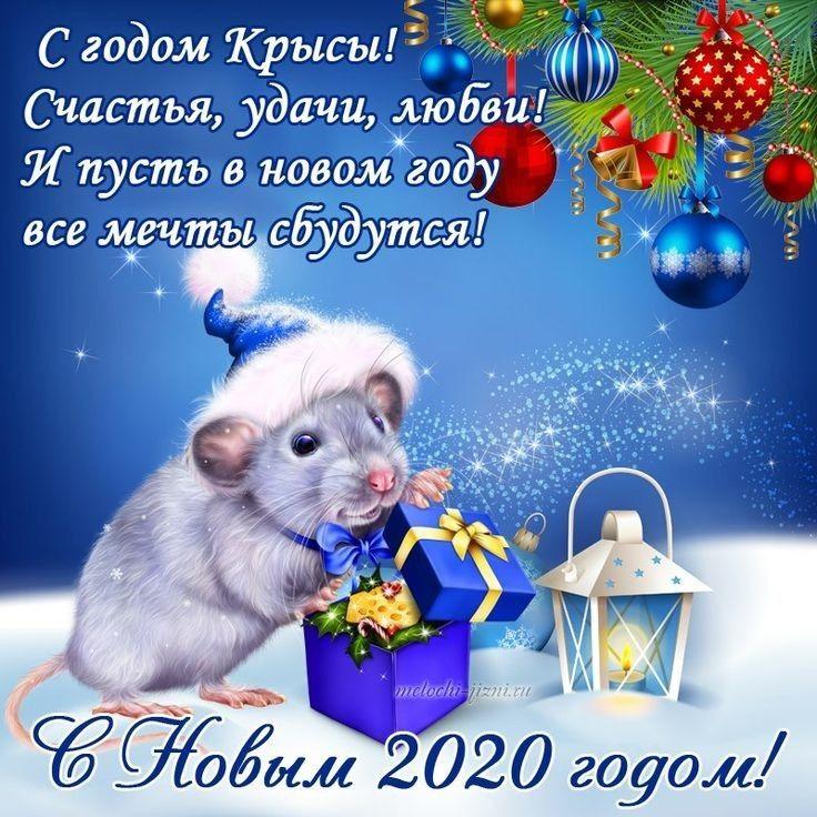 Pin Ot Polzovatelya Anzhelika Zabiyaka Na Doske Kartinki Otkrytki S Novym Godom Novogodnie Pozhelaniya