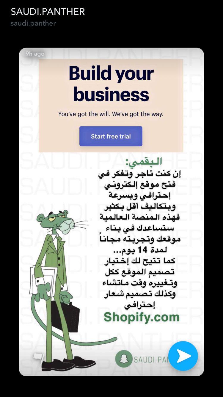 Pin By Dlali Dlali On مواقع انترنت مهمه Learning Websites Programming Apps Study Apps