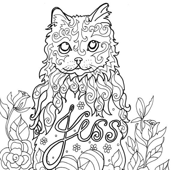 Your Name On A Printable Cat Coloring Page By JensArtyLife