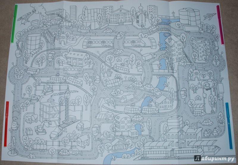 Иллюстрация 13 из 58 для Город. Раскраска-плакат ...