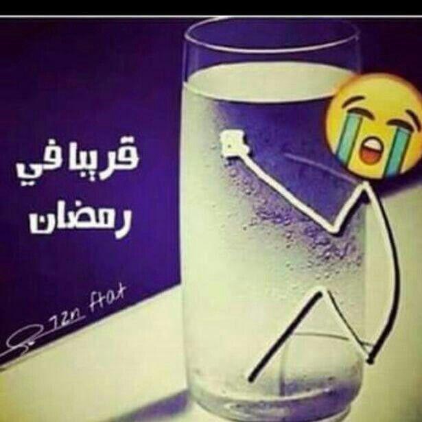 Lina A Salahaddin Ramadan Arabic Jokes Arabic Funny