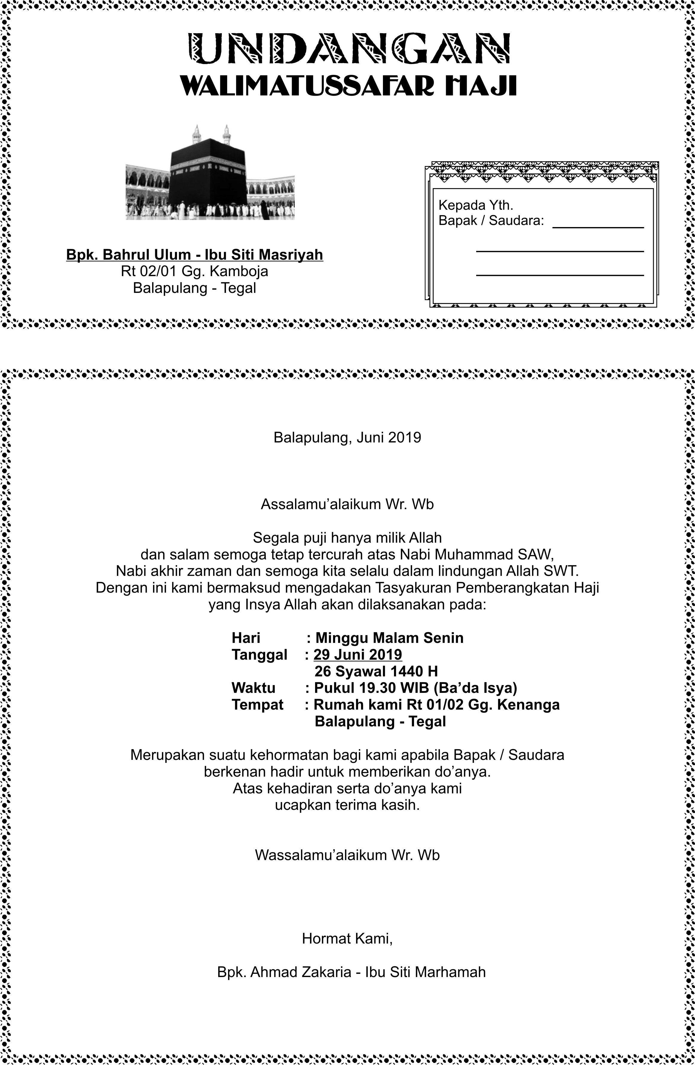 Undangan Walimatussafar Haji Bahrul Ulum Desain Undangan Contoh Undangan Pernikahan Referensi Desain