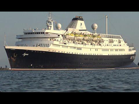 Classic Cruise Ships Still In Service MV Azores Cruise Ships - Cruise ship songs