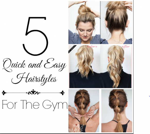 5 Quick And Easy Hairstyles For The Gym Six Sisters Stuff Easykidshairstyles Gym Hairstyles Easy Hairstyles Hair Styles