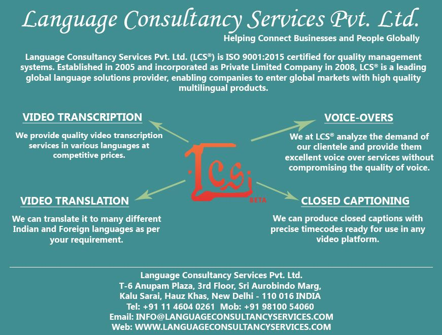Language Consultancy Services is a Professional translation
