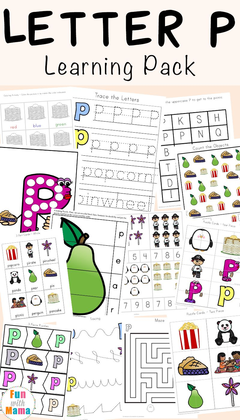 Letter P Worksheets Printables Fun With Mama Blog