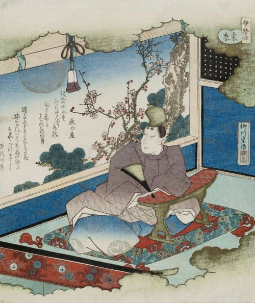 Ise-tsu, Sueharu. Woodblock print, early 19th century, Japan, by artist Yanagawa Shigenobu I