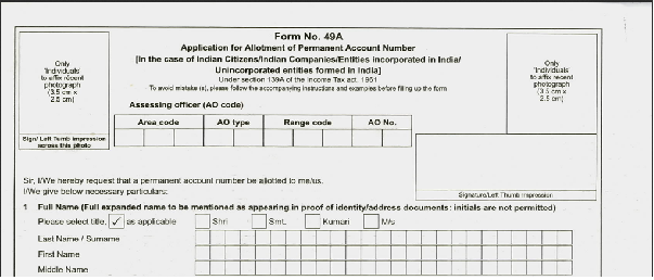 Download Pan Card Online Forms To Apply Pan Card In India Application Form Form How To Apply