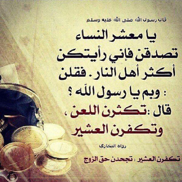 Islamdoor On Instagram ربنا اغفر لنا ذنوبنا واسرافنا في أمرنا Quran Verses Words Quotes