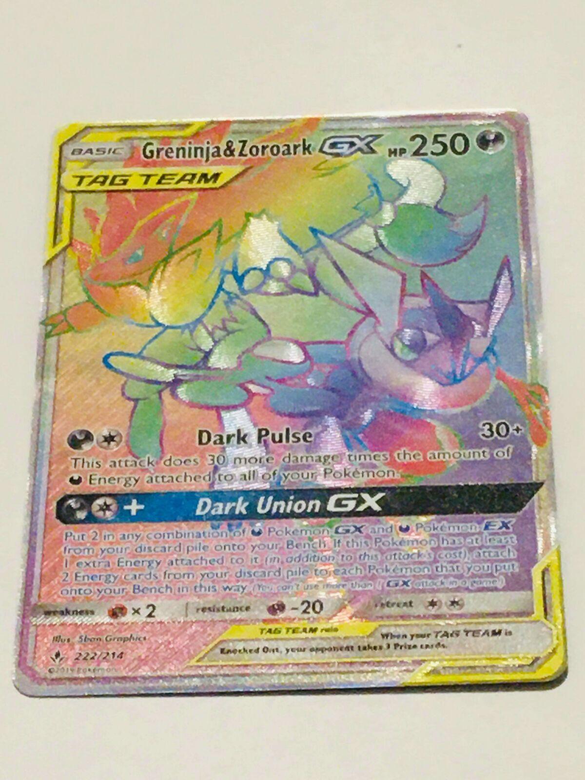 222214 greninjazoroark gx pokemon card pokemon