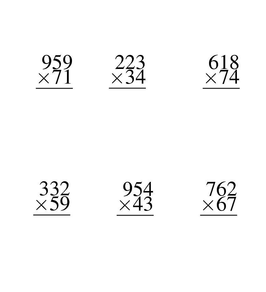 3 digit by 2 digit multiplication worksheets reedit | Printable ...