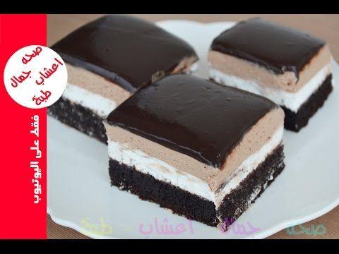 طريقة عمل كيكة الشوكولاته بصلصة الشوكولاتة والنوتيلا الكيكة الاسفنجية كيك اسفنجي Food Desserts Sweets