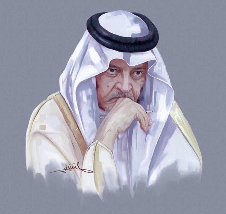 اﻻمير سعود الفيصل من اعمال الفنان محمد الشنيفي Saudi Arabia Flag Art Cute Animals