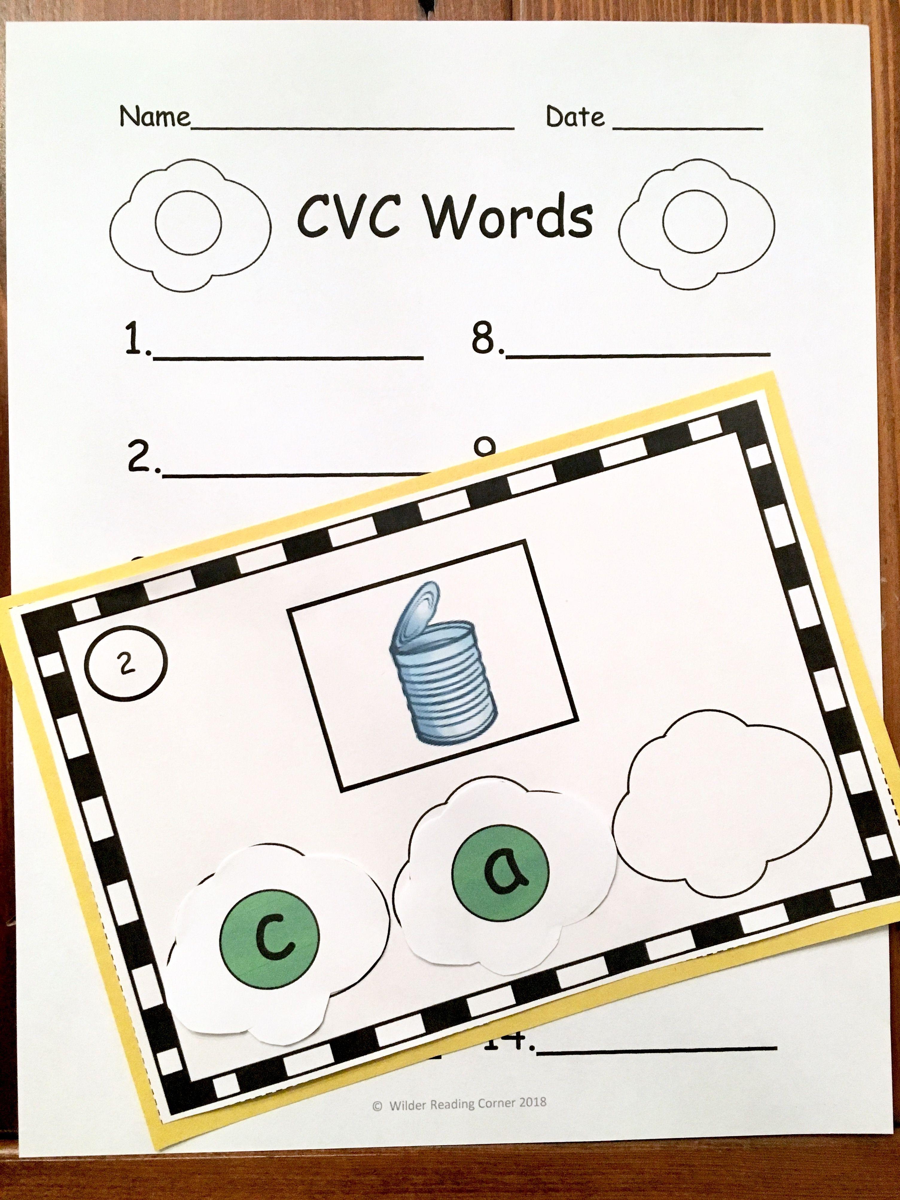 Dr Seuss Green Eggs Amp Ham Build Cvc Words Kindergarten
