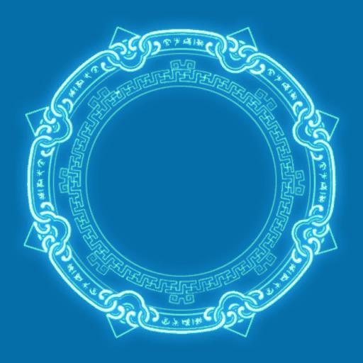 Image Result For Magic Circles Png Transparent Background Vong Tron Ma Thuật Giả Kim Thuật Sư Giả Kim Thuật