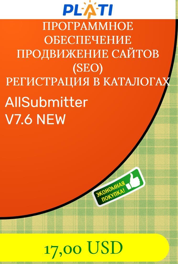 Модификация xrumer для регистрации в каталогах топ закрытых сайтов