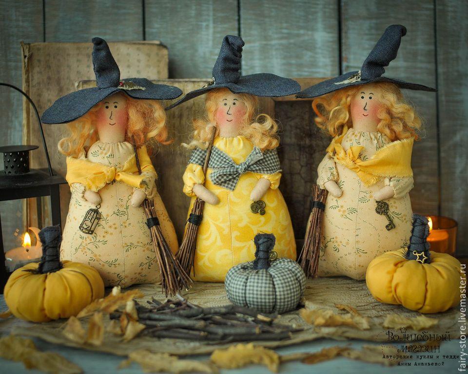Купить Добрые колдуньи - колдунья, колдовство, ведьма, ведьмочка, ведьмы, добро, свет