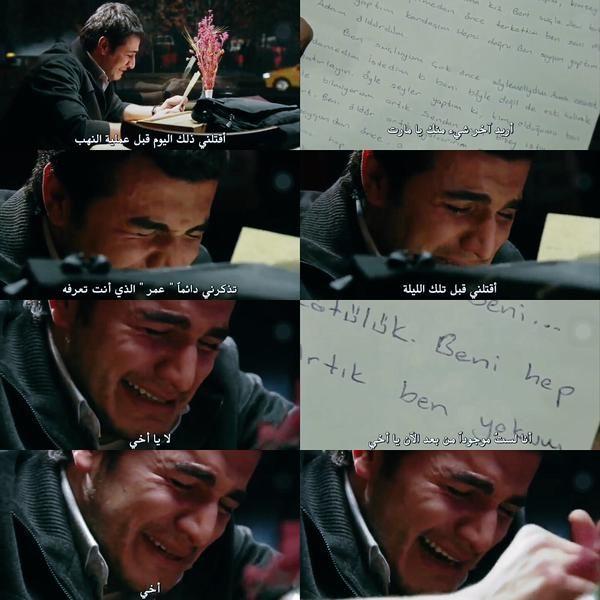 "ArwaBursin على تويتر: ""#Ezel  http://t.co/jV0MgF2Ua7"""