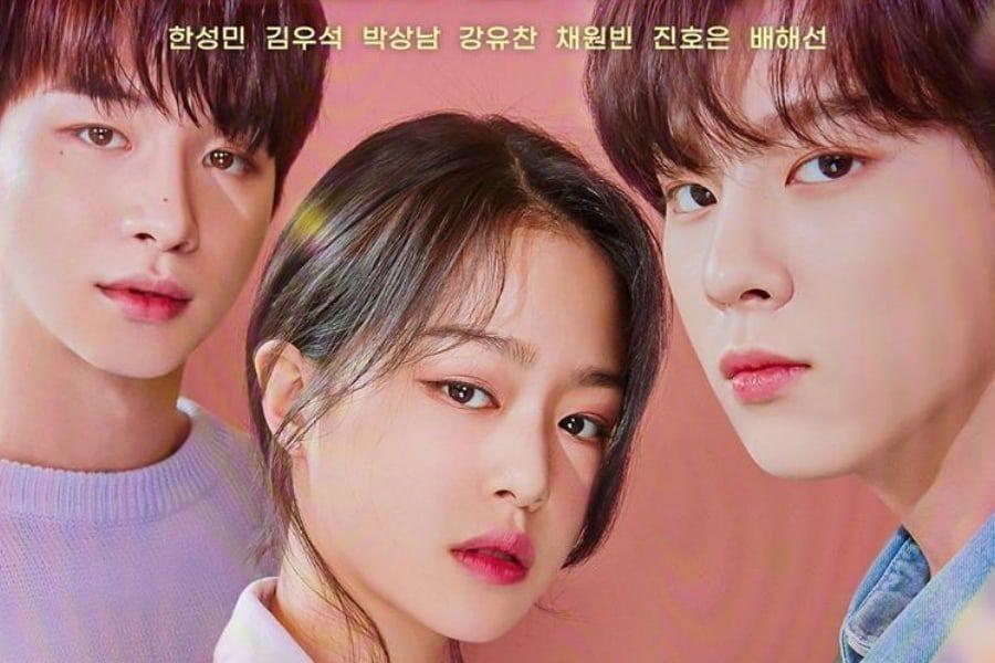 Upcoming Web Drama Shares New Poster Of UP10TION's Kim Woo Seok, Han Sung Min, And More