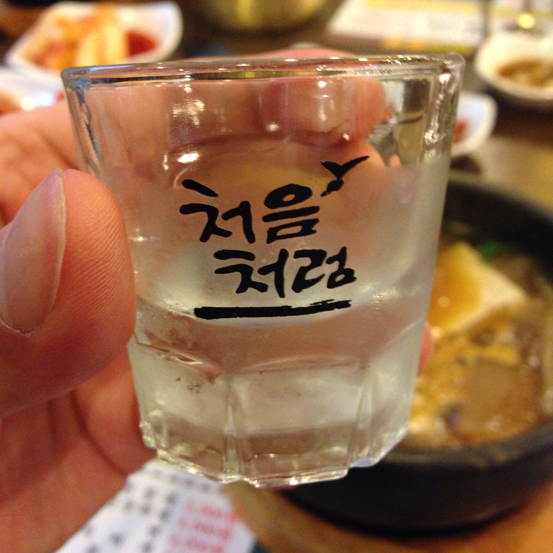 언제나...처음처럼. #KoreanFood #Korea #Food