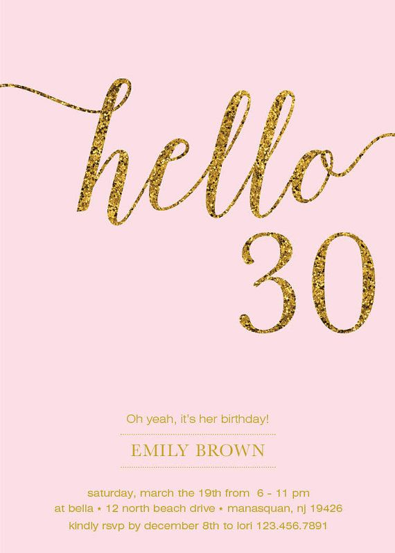 30th birthday invitation modern faux gold foil hello 30 thirty 30th birthday invitation modern gold foil hello 30 by prettypress filmwisefo