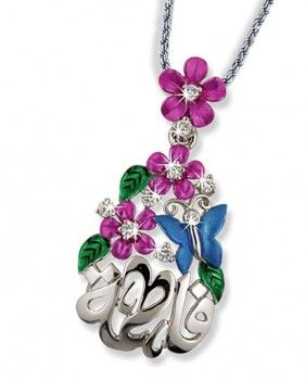 My Dearest Daughter Pendant تعليقة ابنتي الغالية Jewelry Crafts Personalized Jewelry Jewelry