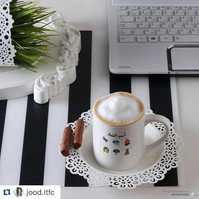 كــافـيـتـالــي On Instagram Repost Jood Itfc With Repostapp صباح جميل لكل شخص احب القهوة و عشقها Instagram Posts Morning Coffee Glassware