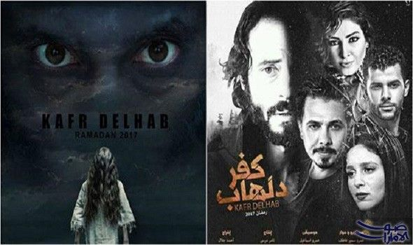 القاضي يأمر بإعدام الفنان يوسف الشريف في كفر دلهاب