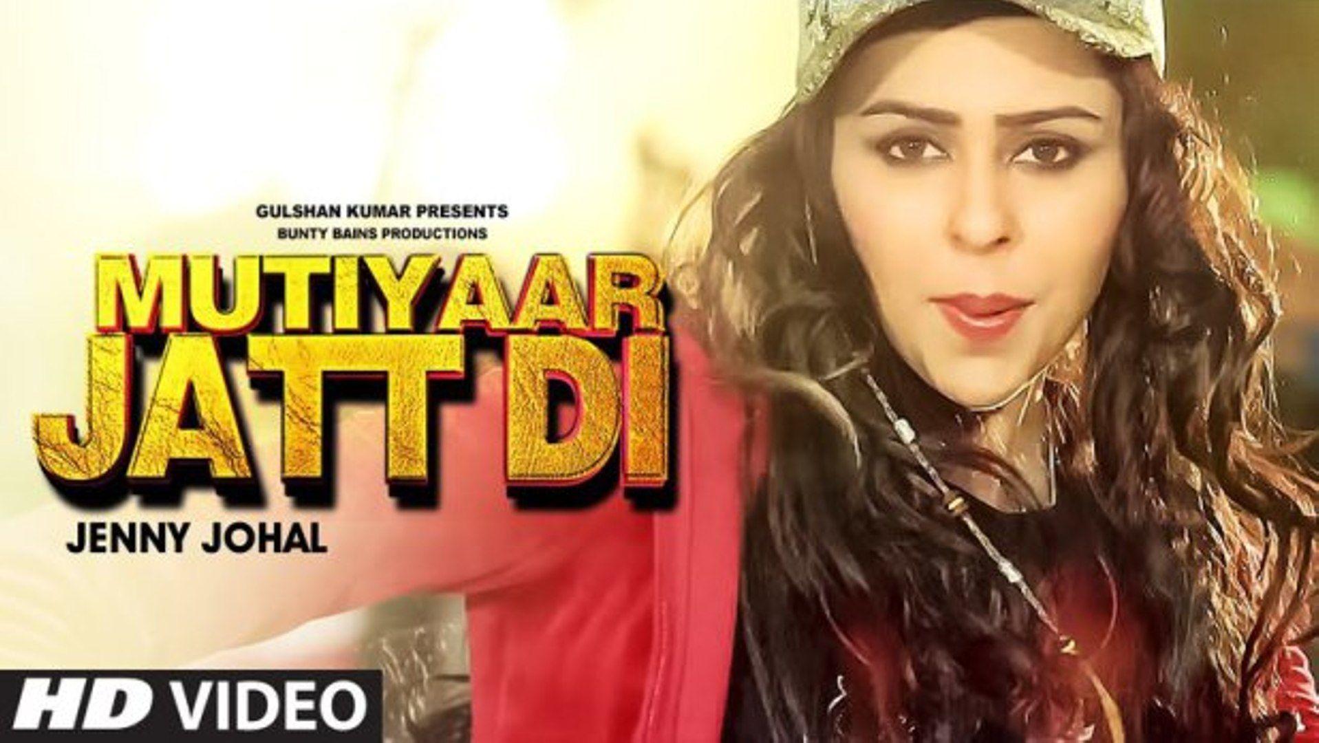 Listen To Punjabi Music Songs Latest Mp3 Download Free App Music Songs Songs Top Singer