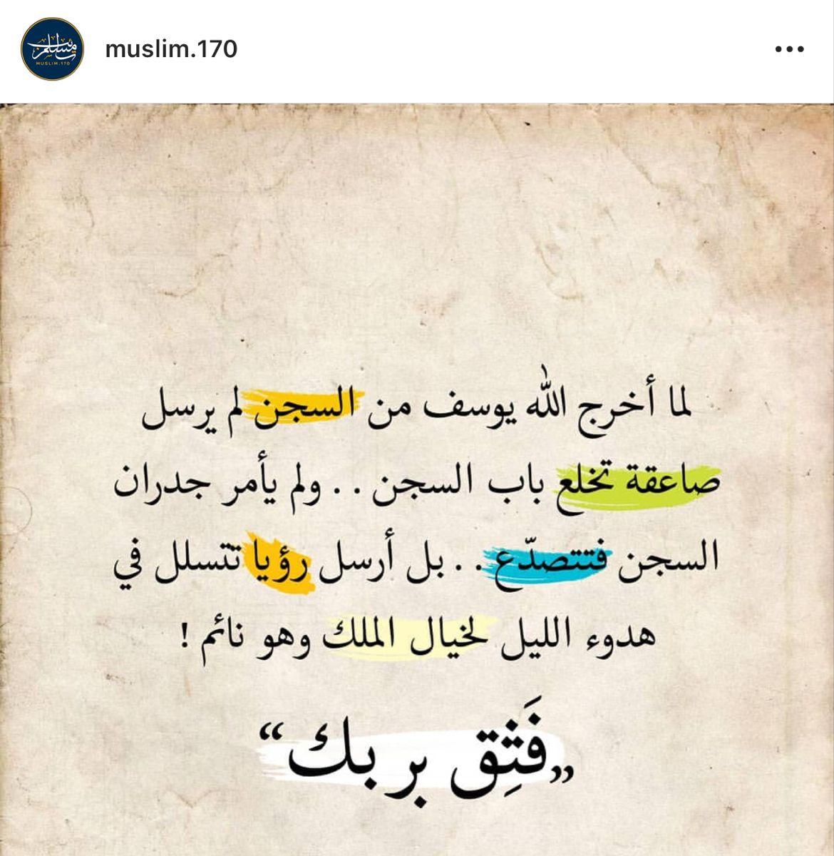 Pin By Albaraa Network On الاسلام Arabic Calligraphy Calligraphy